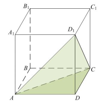 Объем куба ... равен ... см...